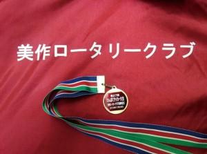 gyouzihoukoku_12 - コピー